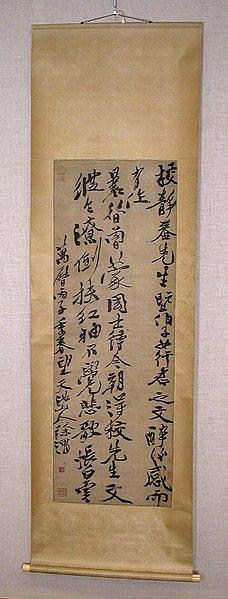 xu wei - image 8