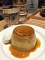 本和香糖烤布丁, Café&Meal MUJI, 台北 (17475677062).jpg