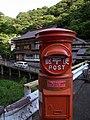 東山温泉 (7477427862).jpg