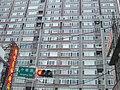 桃園市中壢區 中華路 Junghua Road(Jungli,Taoyuan) - panoramio.jpg