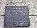 汉口俄国总领事馆大楼旧址3.jpg