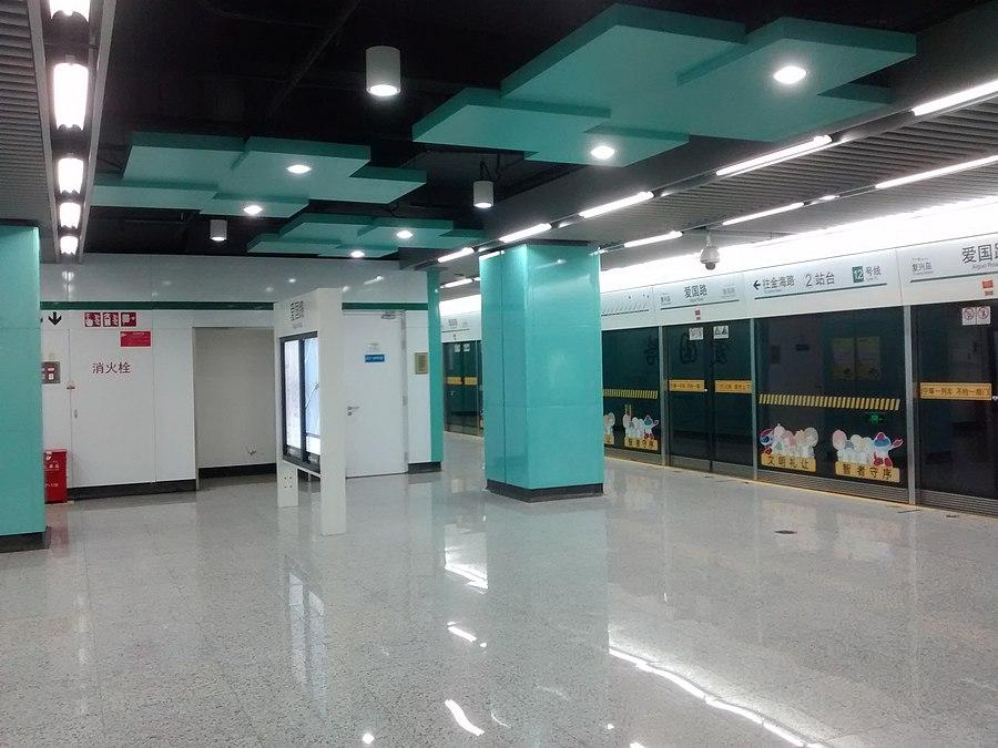 Aiguo Road station