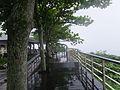 芭崎瞭望台 Baqi Viewing Poing - panoramio.jpg