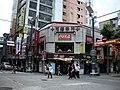 西門町走一圈 - panoramio - Tianmu peter (136).jpg