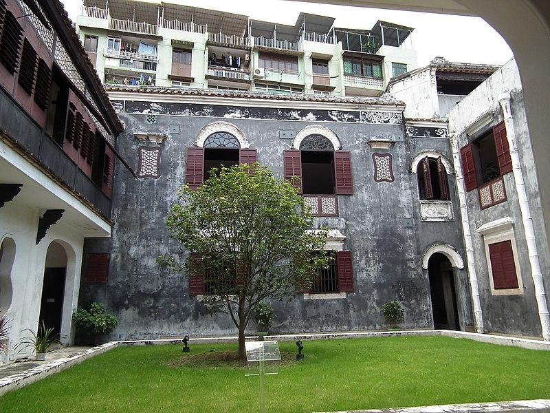 File:鄭家大屋 Mandarin's House - panoramio (1).jpg