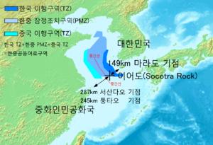 이어도-Ieodo (en-socotra rock).png