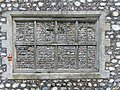 -2020-12-01 Window, east range, Baconsthorpe Castle (2).JPG