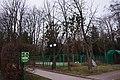 05-109-5002 парк Хмільник 50-річчя Жовтня.jpg
