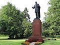 07 - Edward M. House Monument in Warsaw - 01.jpg