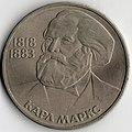 1р-1983-165 років з дня народження Карла Маркса. R.jpg