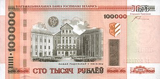 Ruble - 100,000 Belarusian rubles issued in 2000