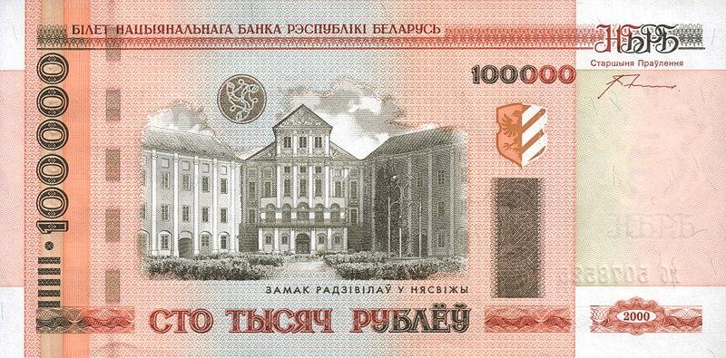 File:100000-rubles-Belarus-2000-f.jpg