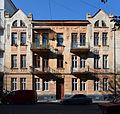 10 Dniprovska Street, Lviv (02).jpg