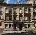 12 Chuprynky Street, Lviv (01).jpg