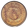 1863 Two-Cents (Judd-310, Pollock-375) (rev).jpg