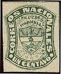 1870 1c EU de Colombia unused Mi56.jpg