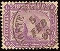 1880 10para reddish lilac Egypt Yv24 SG45.jpg