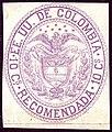 1881 10c EU de Colombia unused YvLC7 Mi70.jpg