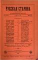 1893, Russkaya starina, Vol 79. №7-9.pdf