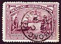 1898 Macau stamp used Hong Kong.jpg