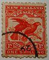 1898 kaka 1s orange.JPG