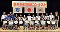 18th MSG leader invited as a special judgement for Kadena Town English Contest 150716-F-QQ371-256.jpg