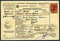 1914nov Mandat Scio Mit-Berak.jpg