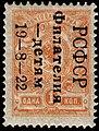 1922 CPA 44.jpg