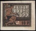 1922 CPA 55.jpg