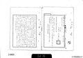 1930-09-19 鮮人共産党員ノ行動ニ関スル件.pdf