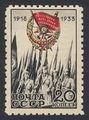 1933 orden znameni p95 nh.jpg
