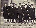 1952年オスロオリンピック日本代表選手団.jpg