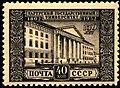 1952 University of Tartu.jpg