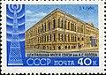 1960 CPA 2421.jpg