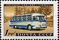 1960 CPA 2483.jpg