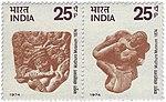 1974 Se-tenant Stamps (Mathura Museum).jpg