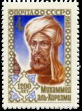 Muḥammad ibn Mūsā al-Khwārizmī