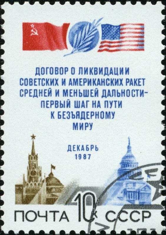 1987 CPA 5896