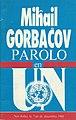 1988 Parolo en Unuiĝinta Naciaro.jpg
