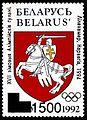 1993. Stamp of Belarus 0042.jpg