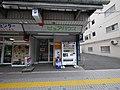 1 Chome Kotobukichō, Atsugi-shi, Kanagawa-ken 243-0003, Japan - panoramio (27).jpg