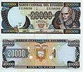 20000+Sucres+Bill+Ecuador+1999.jpg