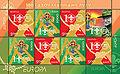 2007. Stamp of Belarus 0680-0681.jpg