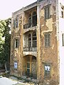2007 Beirut 1050466241.jpg