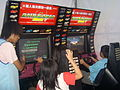2008 Digital E-Park Battle Gear 2 Arcade.jpg