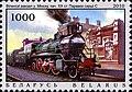 2010. Stamp of Belarus 25-2010-30-07-m-1.jpg