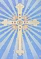 20100413040DR Zschoppach (Grimma) Ev Dorfkirche.jpg