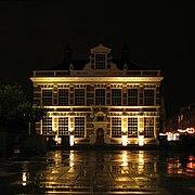 20101114 Gemeenteplein 33 (Oenemastate) Heerenveen Fr NL.jpg
