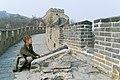 2010 CHINE (4563406646).jpg