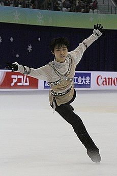 Patrick Chan na  Cup of China 2011
